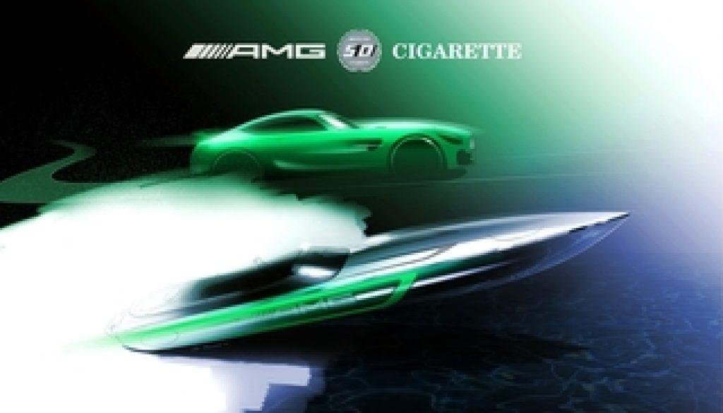 CRT AMG Teaser 2017 Copyright Mercedes AMG